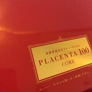 500円の美活♡高濃度プラセンタサプリ♡キレイになりたい方は飲むべし!!