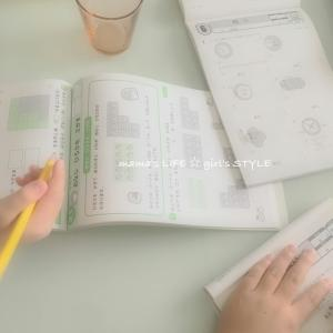 study & sleepy…