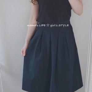 outfit♡プチプラなネイビーコーデ