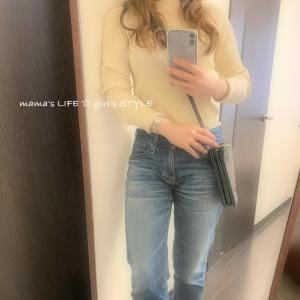 outfit♡若返りのアイボリー。