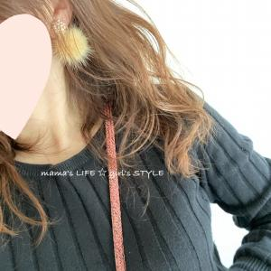 outfit♡UNIQLO様と、ビジューとファーと・・・♡