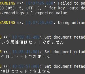 LMDE4 MATE(Acer ASPIRE ONE)にsamba入れてwindowsからファイル共有