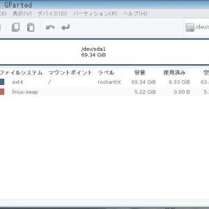 古い自作PC HDD交換してAntiX17を再インストール