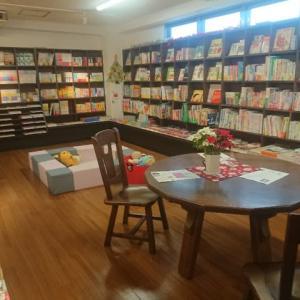 ブックカフェに変身★水野書店