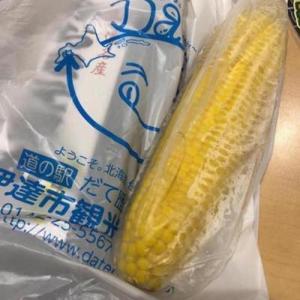 北海道:この時期のとうもろこしは食べた方が良いと言われて