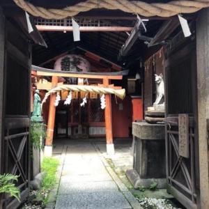 京都:お揚げに差があって気になる神社