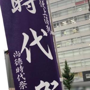 京都は時代祭なのですが...