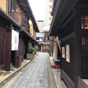 京都:観光郊外?!私道で記念撮影で罰金1万円も。