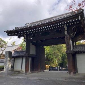 皇室の菩提寺として知られる泉涌寺