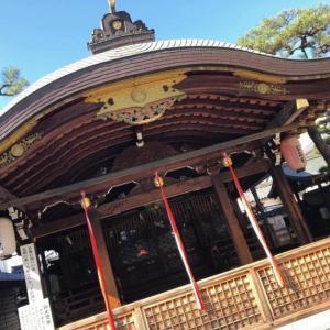 京都の七福神の1つ恵美須神社