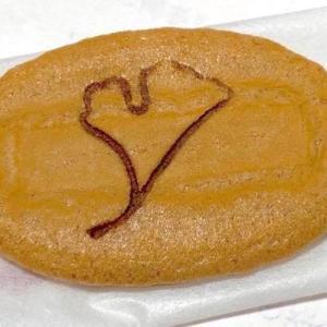 裏千家のお好み菓子「ふのやき」