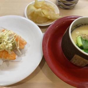 【かっぱ寿司 京のとんぼ店】歴史の舞台となった近江屋跡地にあります