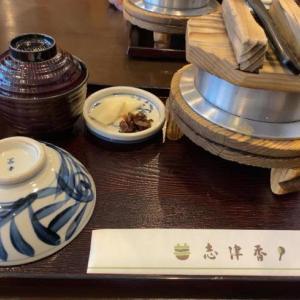 釜飯の人気店 志津香