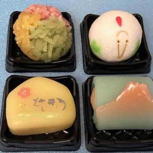 【京都】二條若狭屋の上生菓子