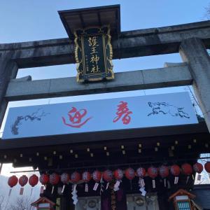 【護王神社】足腰の守護神
