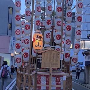 【祇園祭】後祭の様子