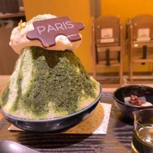 【京都駅】パティスリー&カフェデリーモでかき氷