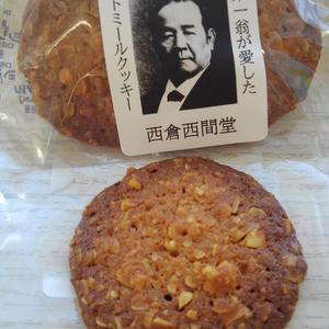 渋沢栄一翁が愛したオートミールクッキー