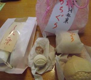 中津川「 栗きんとん発祥の店・川上屋 」で栗菓子を買った!