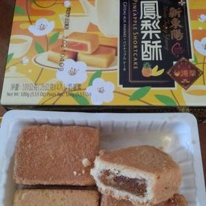 台湾祭の「 パイナップルケーキ 」。