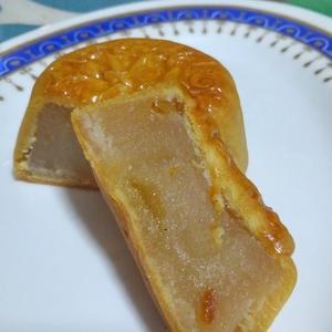 崎陽軒の「 横濱月餅 」は、中華月餅を超えた美味しさ!!