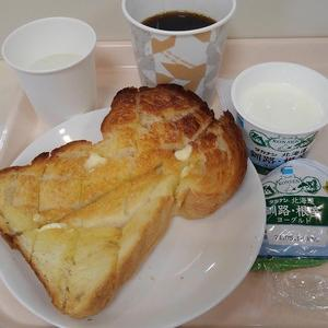 BAKERY&CAFE Le repas( ルパ )のモーニングA。