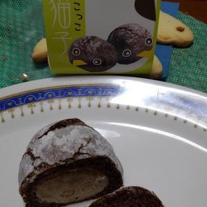 ころりんと丸くて可愛いお菓子「 うみねこっこ 」。