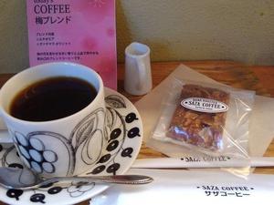サザ・コーヒーの「 梅ブレンド 」と「 フロランタン 」。