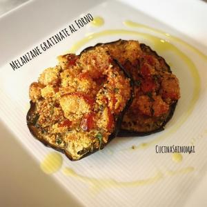 明日の配信レシピ イタリアのマンマの味!茄子の香草オーブン焼き