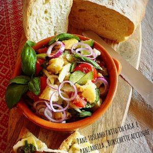 自家製トスカーナパンをめぐる夏の伝統料理レッスン募集開始!