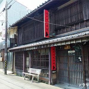 昭和レトロもたくさん!鳥羽みなとまち文学館(江戸川乱歩館)に初めて入館しました