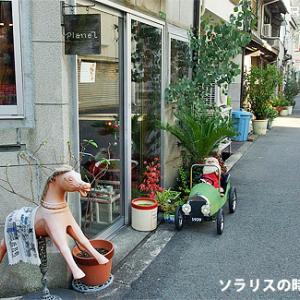 見るほどにハマりこむ、夢に溢れたレトロ雑貨や玩具がいっぱい!! 大阪・南森町「Planet(プラネット)」