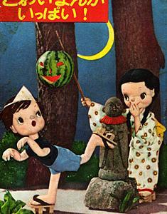 ゆるいぞ、恐いぞ、シュールだZO!(可愛いもあり)昭和30年代の付録マンガと観光地絵ハガキ
