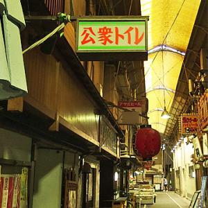 偶然見つけた☆大阪の昭和レトロな商店街、街角