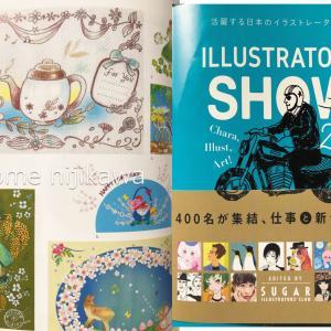 ☆ 活躍する日本のイラストレーター年鑑2019