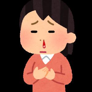 鼻血対策アロマレシピ