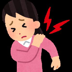 肩こり・首こり対策アロマレシピ