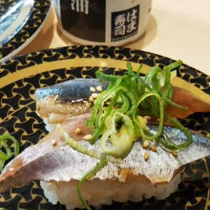 敬老の日 はま寿司