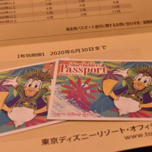 オリエンタルランド株主優待 東京ディズニーリゾート株主パスポート♪
