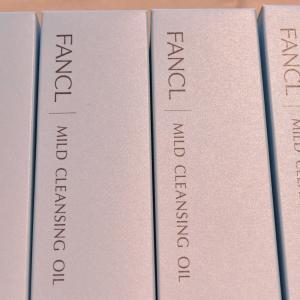 ファンケル株主優待 商品到着