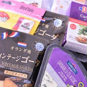 オリックス 株主優待 3年未満コースカタログの チーズ&生ハム到着♪