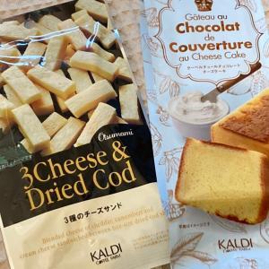 カルディ チーズおつまみと ホワイトチョコレートケーキ