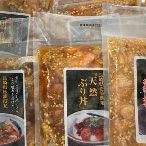 オリックス株主優待 松浦港の海鮮丼の具セット