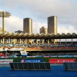 川崎市政記念 川崎フロンターレ ホームゲームご招待♪