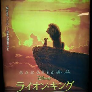 夏休み最終日はライオンキング映画鑑賞と ポケモン&プリキュアスタンプラリー