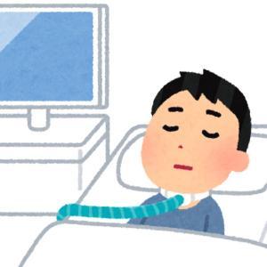 小児慢性特定疾病の受給者証 人工呼吸器の場合
