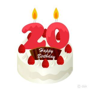 \\ 祝 //20歳になりました