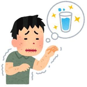 1日コップ一杯しか水分を摂らない長男に起きた症状