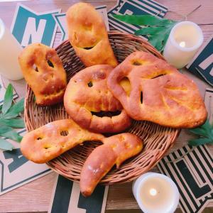 【10月参加者募集】かぼちゃのハロウィンパン