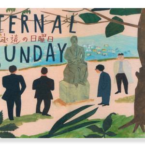 展示のお知らせ 「 ETERNAL SUNDAY    永遠の日曜日 」 gallery DAZZLE